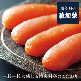 【ふるさと納税】F91-01 稚加榮 辛子明太子(化粧箱入り)222g