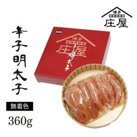 【ふるさと納税】F99-13 博多庄屋 赤箱・辛子明太子360g