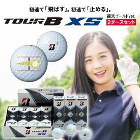 【ふるさと納税】G18-57 「福天ゴールドver.(コーポレート)」ゴルフボール(TOUR B XS)2ダース