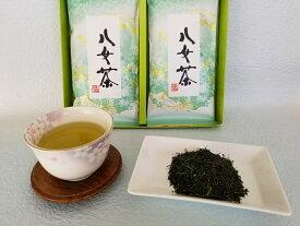 【ふるさと納税】八女上級煎茶(約100g×2)【吉富町】