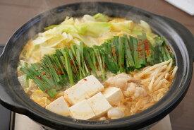 【ふるさと納税】博多久松 博多牛もつ鍋(味噌味スープ)2~3人前【吉富町】