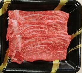 【ふるさと納税】A4 博多和牛 すき焼き用 もも肉3パック(計約500g)【吉富町】