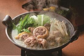 【ふるさと納税】華味鳥 水炊きセット(3~4人前)【吉富町】