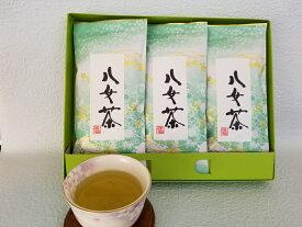 【ふるさと納税】八女上級煎茶(約100g×3)【吉富町】】