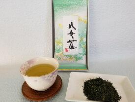 【ふるさと納税】八女上級煎茶(約100g×4)【吉富町】
