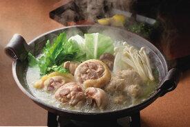【ふるさと納税】華味鳥 水炊きシンプルセット(3~4人前)【吉富町】