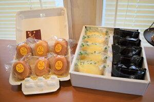 【ふるさと納税】KT0102 かぐやひめ卵のマドレーヌ&レモンケーキセット
