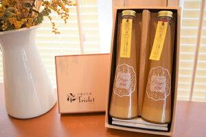 【ふるさと納税】KT0402 【上毛町産レモン使用】ジンジャーシロップ 2本セット