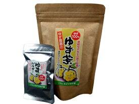 【ふるさと納税】T03702 上毛町産 ゆず茶&ゆずパウダーセット