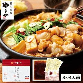 【ふるさと納税】TY1001 やまや 博多もつ鍋 こく味噌味(3〜4人前)
