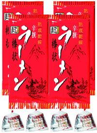 【ふるさと納税】CA0601 福岡県産ラー麦 辛撰棒状ラーメン(80g×4束)×4袋