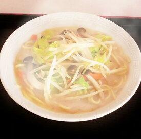 【ふるさと納税】CA0701 福岡県産ラー麦 ちゃんぽん(100g×8食入)