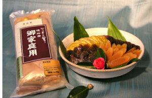 【ふるさと納税】11-02 琥珀神(奈良漬)家庭用詰合せ960g