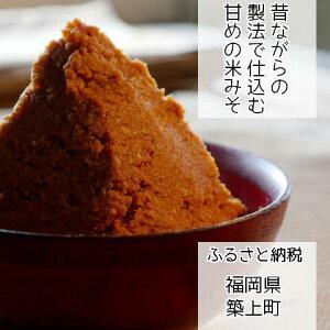【ふるさと納税】17-03 福みそ樽仕込み 8kg