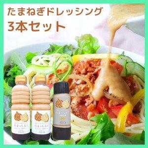 【ふるさと納税】08-10 たまっしんぐプレーン大2本・黒酢生姜1本