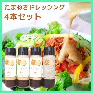【ふるさと納税】08-12 たまっしんぐプレーン3本・黒酢生姜1本