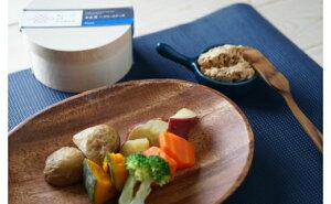 【ふるさと納税】09-01 SALON DE AMBRE 奈良漬×クリームチーズ(2個)