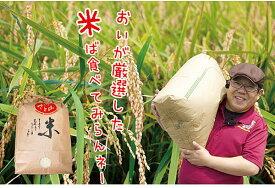 【ふるさと納税】N−024.【定期便6回】三瀬村産「コシヒカリ」