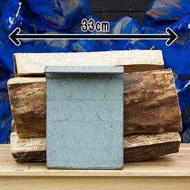 【ふるさと納税】B−137.火持ちがよい薪「広葉樹」