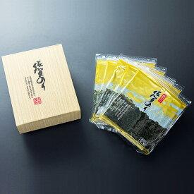 【ふるさと納税】B−003.焼佐賀のり金50枚