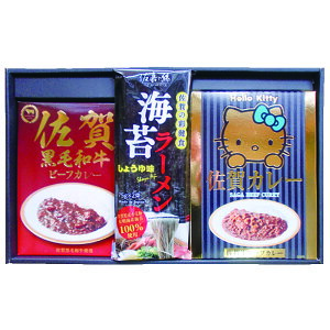 【ふるさと納税】C2−007.カレー2種類と海苔ラーメンしょうゆ味