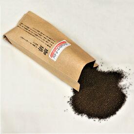 【ふるさと納税】C−252.自家焙煎カフェインレスコーヒー(粉)