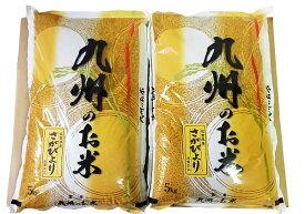 【ふるさと納税】C−166.佐賀県産「さがびより」玄米10kg(5kg×2)