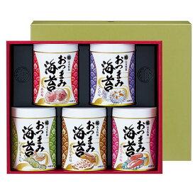 【ふるさと納税】C−275.山本海苔店 おつまみ海苔 5缶詰合せ