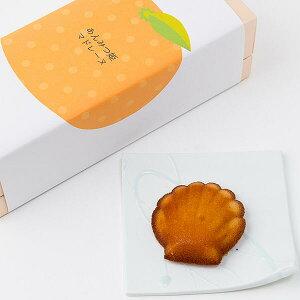 【ふるさと納税】A−030.あんみつひめオレンジマドレーヌ