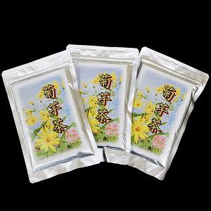 【ふるさと納税】C−266.菊芋茶100g×3袋
