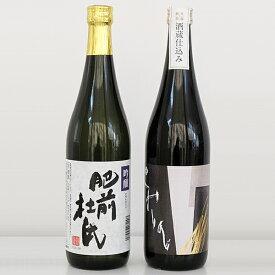【ふるさと納税】B−159.吟醸 肥前杜氏・大和 純米 本みりん セット