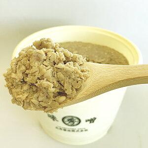 【ふるさと納税】D−121.佐賀県産 麦みそ5kg