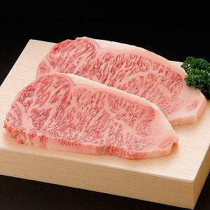 【ふるさと納税】N−036.佐賀牛サーロインステーキ 5枚