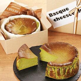 【ふるさと納税】A−127.嬉野抹茶 バスクチーズケーキ