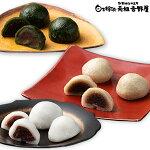 【ふるさと納税】C−050.佐賀銘菓白玉饅頭詰合せBセット