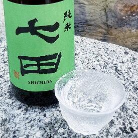 【ふるさと納税】A−161.七田 純米酒