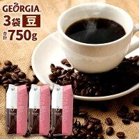 【ふるさと納税】10-92ジョージアアラビカブレンド豆3袋