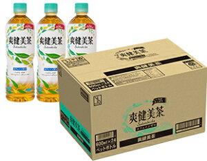 【ふるさと納税】爽健美茶 600mlPET 1ケース