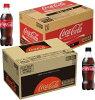 【ふるさと納税】コカ・コーラ500mlPET+コカ・コーラゼロシュガー500mlPET各1ケースセット