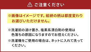 【ふるさと納税】13-05麓刑務所製品テーブルセンター(麓)3型