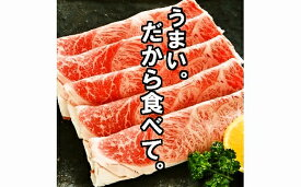 【ふるさと納税】a-8 一度食べたらきっと忘れられない!佐賀県産和牛のしゃぶしゃぶ・すき焼き用220g