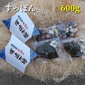 【ふるさと納税】z−13 すっぽん鍋や唐揚げに最適な冷凍スッポン 合計600g