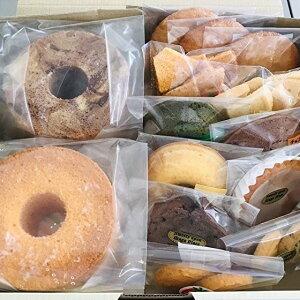 【ふるさと納税】b−158人気の焼き菓子詰め合わせセット