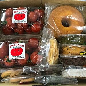 【ふるさと納税】b−115採れたてミディトマトと焼き菓子の詰め合わせセット