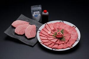 【ふるさと納税】希少部位ミスジステーキ300g&カタ焼肉500gセット(特製タレ&塩付き) J230