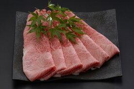 【ふるさと納税】J007伊万里牛(A5)かた薄切り700g