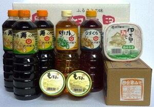 【ふるさと納税】G003西岡醤油ふるさとセット