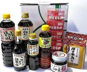 【ふるさと納税】G004簡単ふるさとの味バラエティセット!