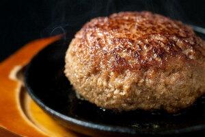 【ふるさと納税】J056伊万里牛を使ったジューシーなハンバーグ4個と極みタレ