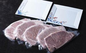 【ふるさと納税】J285伊万里牛サーロインステーキと伊万里焼皿